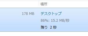 69353564.jpg