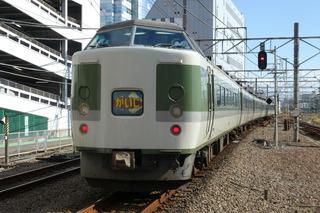 P1280883.JPG