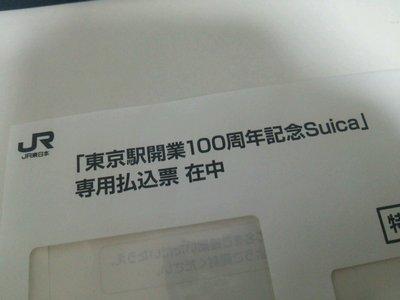 DSC_4601.JPG