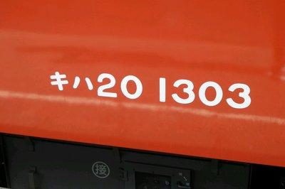 1210052.jpg