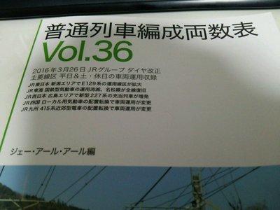 DSC_4794.JPG