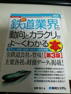 DSC_4891.JPG