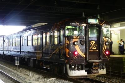 1210497.jpg
