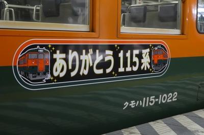 1350213.jpg