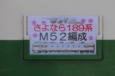 1040747.jpg