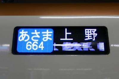 1050173.jpg