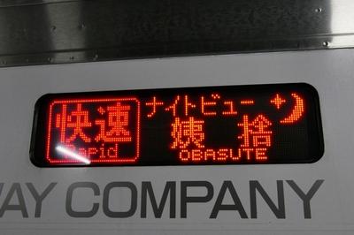 1120603(0).jpg